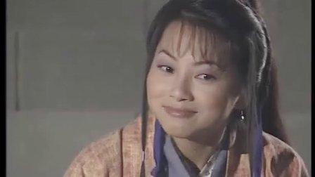 天龙八部97版 27 粤语