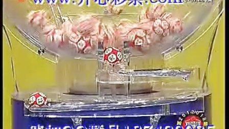 开心彩票平台双色球2012018开奖结果视频直播