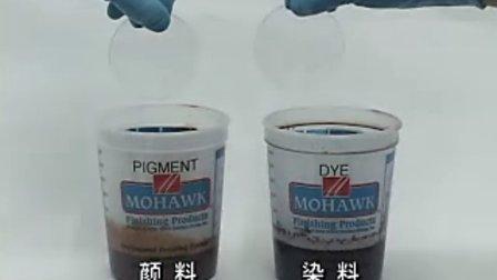 莫霍科莫霍克MOHAWK-产品功能与使用介绍-17 喷剂的种类: 底漆 吐纳 面漆