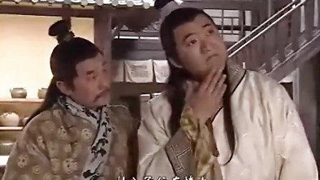 凤求凰03