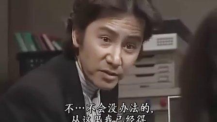 古畑任三郎Ⅰ11-12[电台杀人事件-警事复仇杀人事件]
