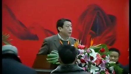 华中科技大学公共管理学院十周年院庆庆典大会