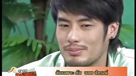 Boy Pakorn Mango Bango综艺访谈 Part 3