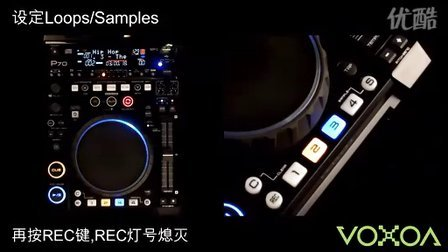 VOXOA hot-cues loops samples 功能使用教学