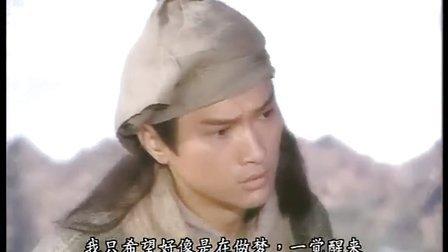 搜神传 第07集