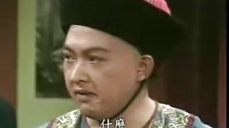满清十三皇朝之康熙 第1集
