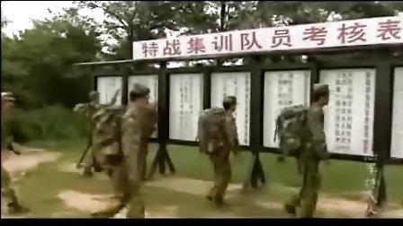 陆军特战队01