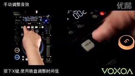 VOXOA P70 DSP 数码音效 功能使用教学