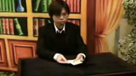 魔術教學 撲克幻法   -   第二集 (粵語)