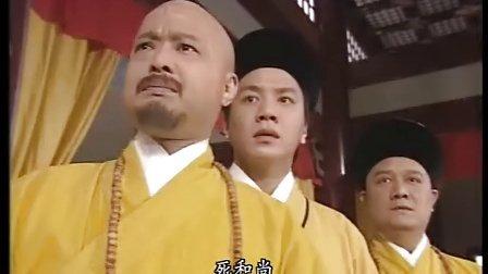 天龙八部97版 33 粤语
