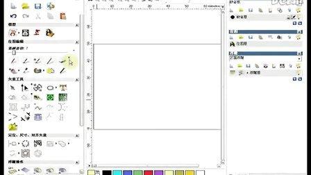 金鹰教程  2008 15位图转换矢量图
