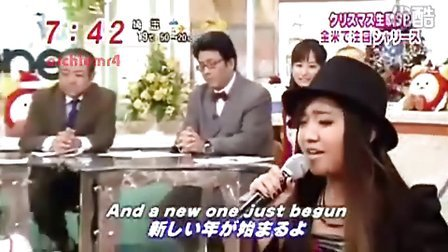 Charice - Happy Christmas (War is Over) 2010-12-22