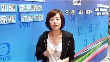 [TVBblog]20100819唐诗咏《真相》