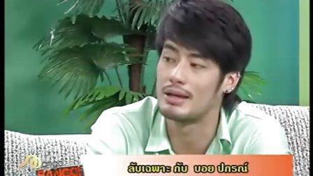 Boy Pakorn Mango Bango综艺访谈 Part 4