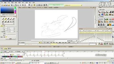 TVP Animation动画教学——透光台