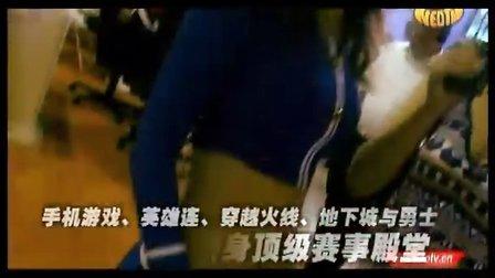 WCG2009中国总决赛回顾