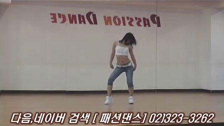 【丸子控】miss A - Bad Girl Good Girl 舞蹈教学9 (镜面)