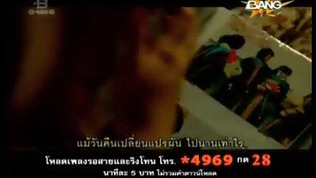 泰国Boy Pakorn参演的MV[Blackhead]Feat Nara