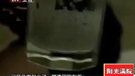 北京七台(BTV-7)生活面对面栏目强力推荐罗勒籽减肥