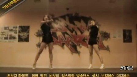 【丸子控】[defdance]miss A - Bad Girl Good Girl 舞蹈教学10