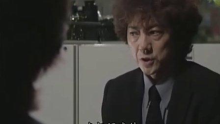 古畑任三郎 第三部 06絶対音感杀人事件