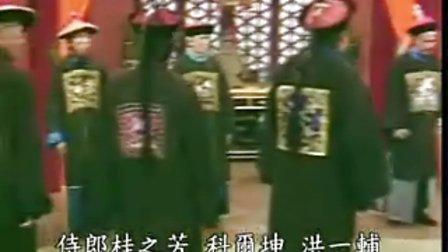 满清十三皇朝之康熙 第13集