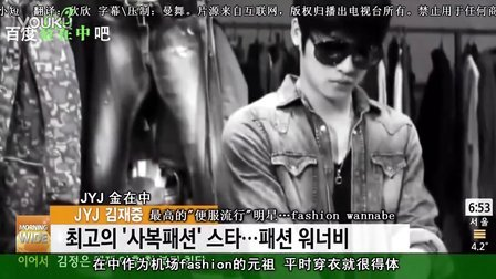 [在吧字幕]120223 best idol fashionista