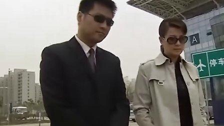 铁骨芳心 02 [忠魂] [女公安局长]