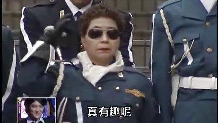 不能笑的警察24小時(上)(日語中字)
