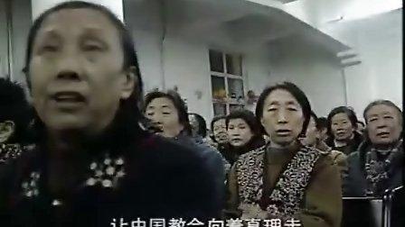 中国人 by 小敏 迦南诗选