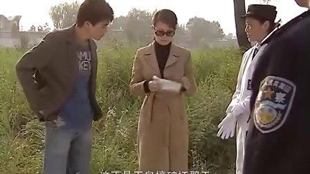 铁骨芳心 03 [忠魂] [女公安局长]