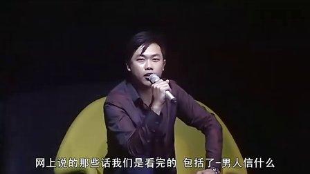 JW 挂念好友 音乐会 LIVE DVD