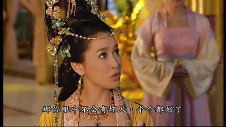 公主嫁到_05