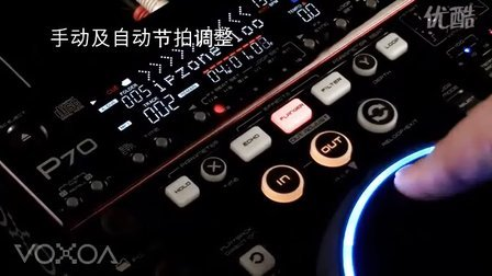 VOXOA P70 多媒体播放器