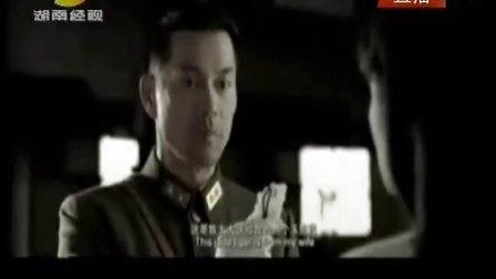 《喋血孤城》長沙首映 100812 4播報