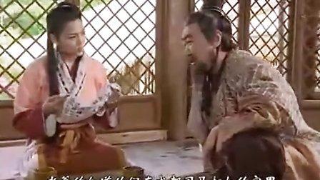 凤求凰16