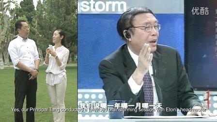 定义中国一流国际学校 上海中学国际部