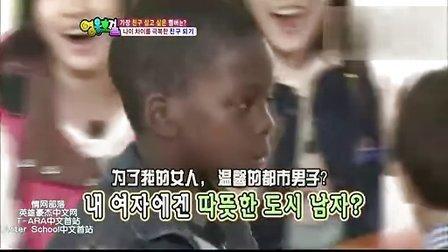 [四站联合]101107 SBS 英雄豪杰 E16 韩语中字