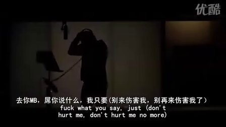 Eminem Ft. Lil Wayne - No Love[中文字幕]