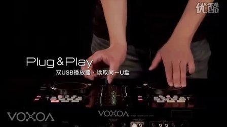 VOXOA S60 数码媒体DJ工作站