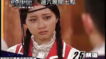 萌学园之萌骑士传奇:第7集『预告』20100807