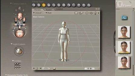 6三维角色设计视频教程第三章命令篇姿态编辑1