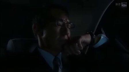 【日劇】仁慈之女_國稅局查察官 03