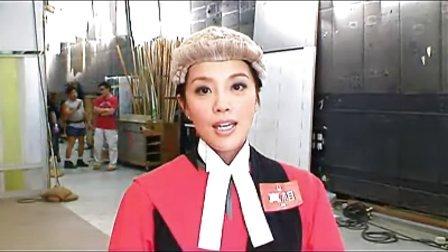 [TVBblog]20100909陳芷菁-演大法官的感受《真相》