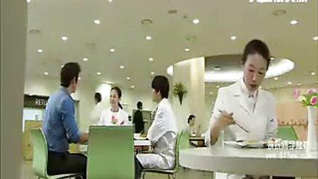 人生很美丽53泰丰景修剪辑