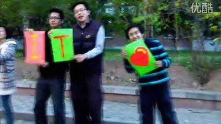 史上最长长镜头学生节开场——清华软件八字班出品