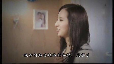 古灵精探B 08 粤语