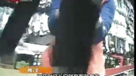 BTV《7日7频道》揭露市面上的 瘦腿袜 的真相