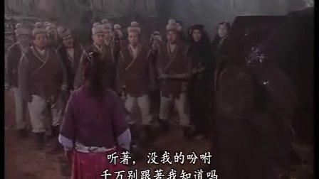 天龙八部97版 21 粤语