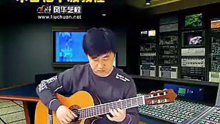 吉他大师啊 吉他教学
